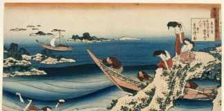 Miroir du désir: Women in Japanese Woodblock Prints at Musée Guimet