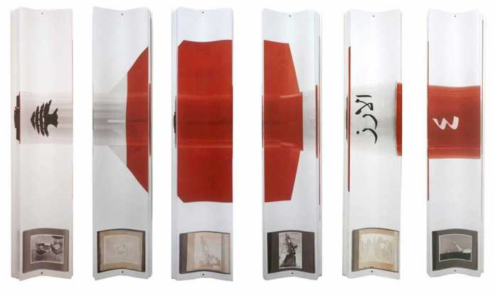 Joana Hadjithomas Khalil Joreige, Exhibition, Jeu de Paume | Urban Mishmash Paris